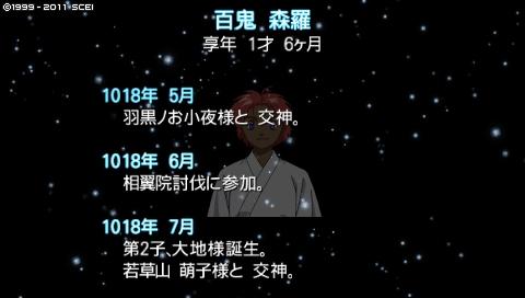 oreshika_0426