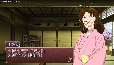 oreshika_0472