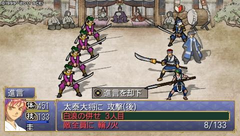 oreshika_0140