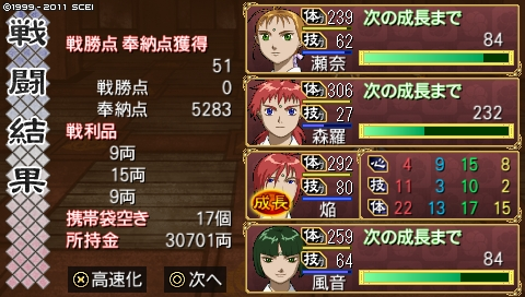 oreshika_0465