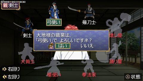 oreshika_0135