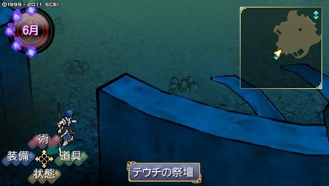 oreshika_0044