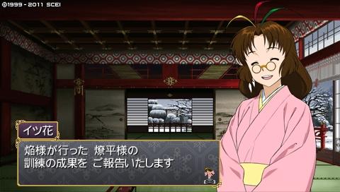 oreshika_0763