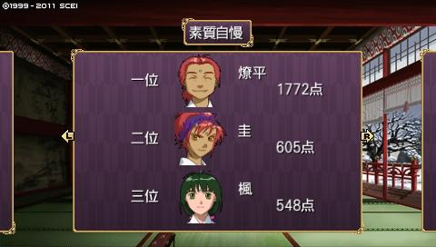 oreshika_0814