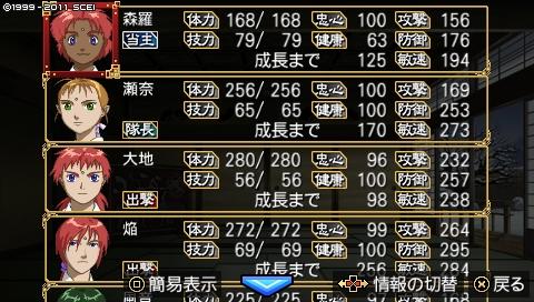 oreshika_0395