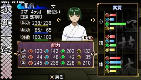 oreshika_0439