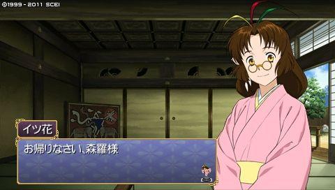 oreshika_0172