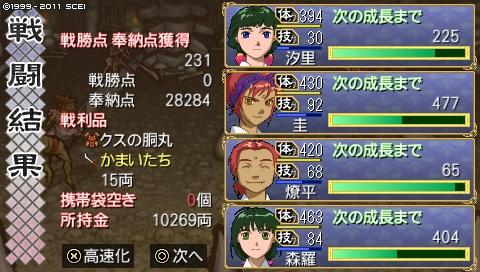 oreshika_0062