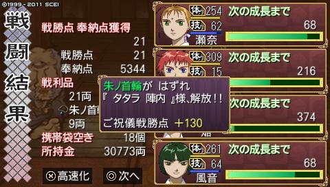 oreshika_0467