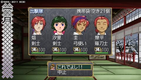oreshika_0819