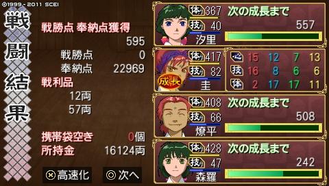 oreshika_0014