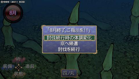 oreshika_0171