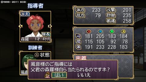 oreshika_0306