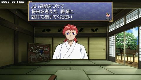 oreshika_0131