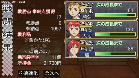 oreshika_0323
