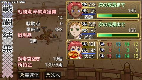 oreshika_0210
