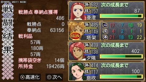 oreshika_0451