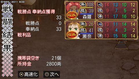 oreshika_0081