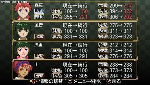 oreshika_0788