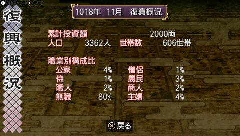 oreshika_0239