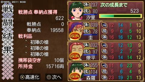 oreshika_0008