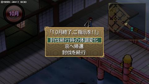 oreshika_0219