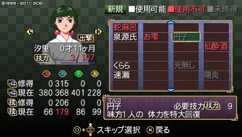 oreshika_0069