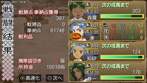 oreshika_0433