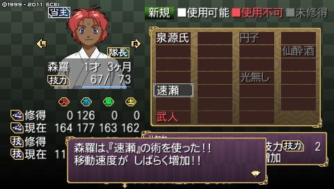 oreshika_0243