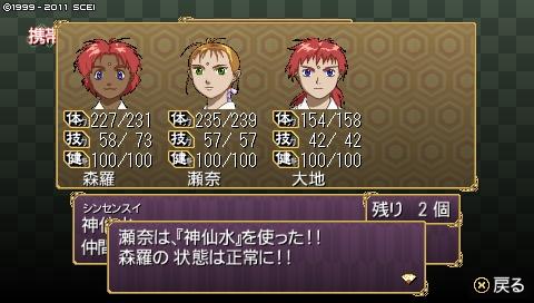 oreshika_0209
