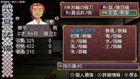 oreshika_0977