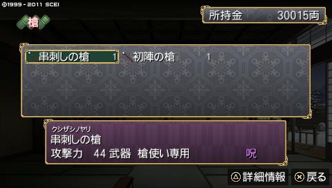 oreshika_0394