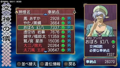 oreshika_0502