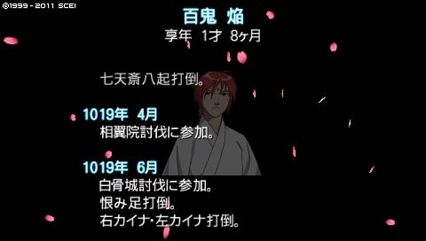 oreshika_0020