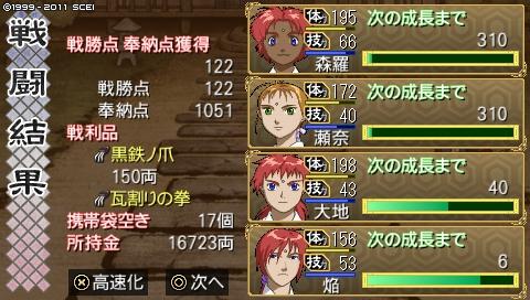 oreshika_0280