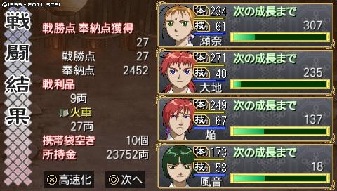 oreshika_0368