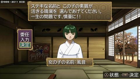 oreshika_0232