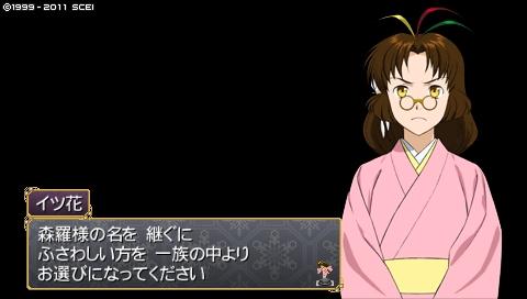 oreshika_0418