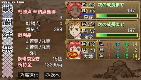 oreshika_0205