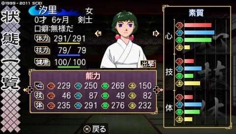 oreshika_0813