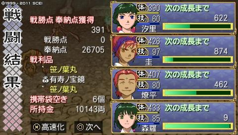 oreshika_0058
