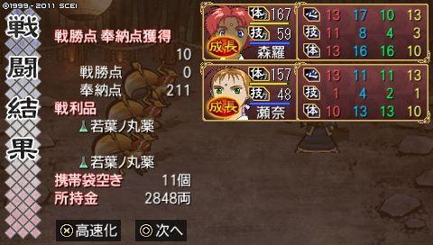 oreshika_0094