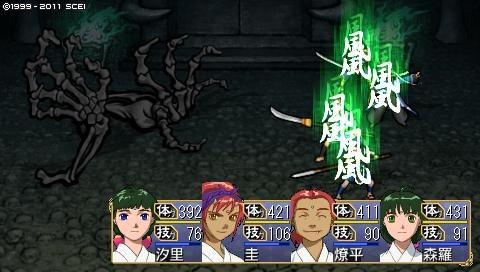 oreshika_0049
