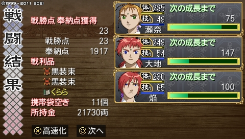 oreshika_0321
