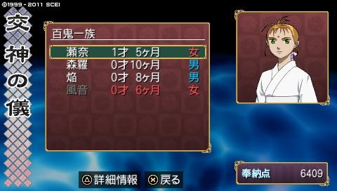 oreshika_0514