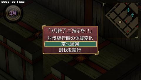 oreshika_0470