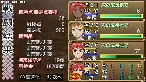 oreshika_0252