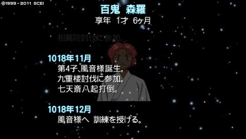oreshika_0428