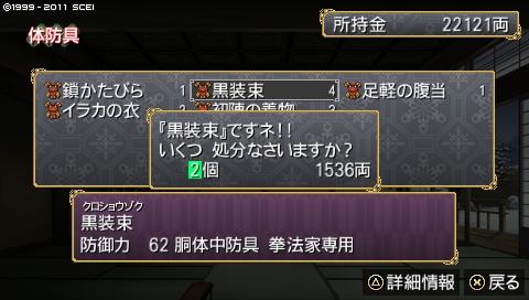 oreshika_0346