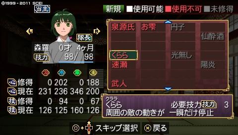 oreshika_0970